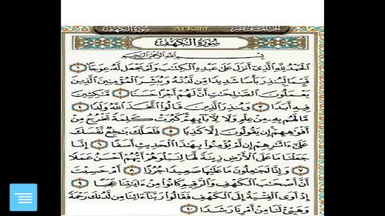 Image Result For Al Kahfi