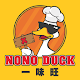 No No Duck Download on Windows