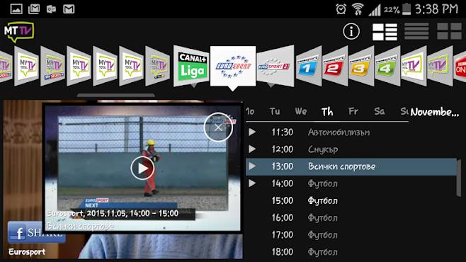 MyTotal TV v3.1.891 (Mod Ad Free)