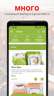 Download Fresh FooD | Челябинск For PC Windows and Mac apk screenshot 3