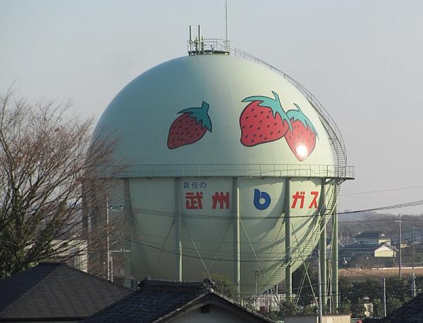武州ガス 吉見製造所 by Epidote32