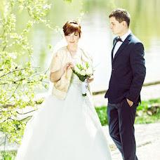 Wedding photographer Yuriy Litvinenko (skyYY). Photo of 29.04.2017