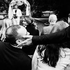 Wedding photographer Darya Bondina (BondinaDaria). Photo of 29.06.2018