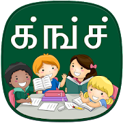 Tamil Kids Learning