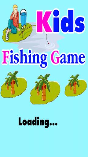 孩子,釣魚遊戲免費方便