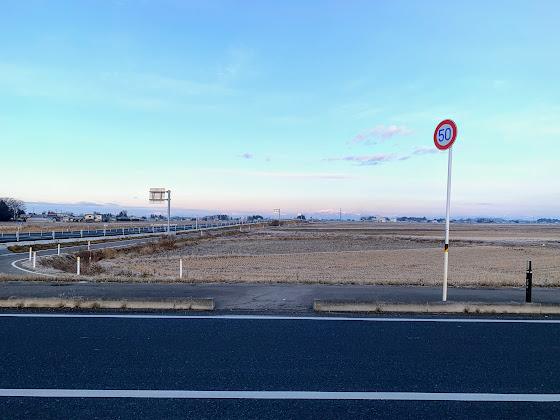 三陸自動車道登米インターチェンジ付近