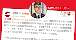 環球網:鄭文傑因嫖妓遭行政拘留 家人:公道自在人心