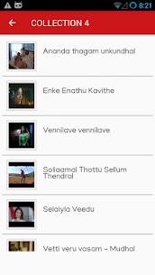 Tamil Old Songs – தமிழ் பழைய பாடல் Apk Download 4