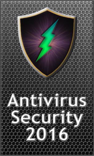 防病毒安全 2016 年