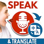 Speak and translate app - Voice translator