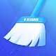 Download D Cleaner For PC Windows and Mac
