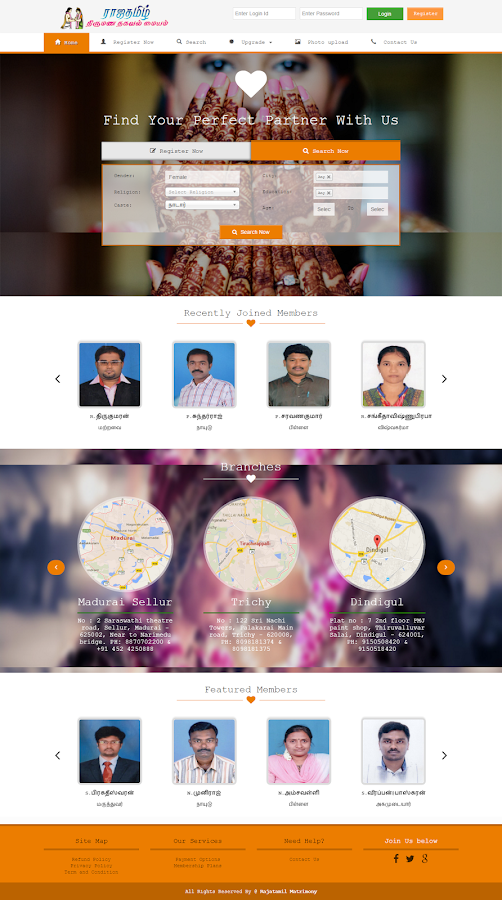 Rajatamil Matrimony- screenshot