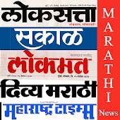 Marathi News Live