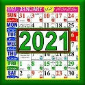 Islamic (Urdu) Calendar 2021 icon