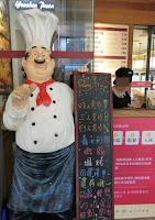 洋城意大利餐廳