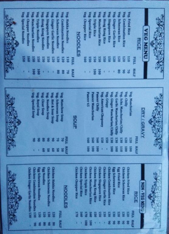 China Town Fast Food menu 1