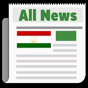 Tajikistan All News