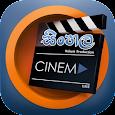 සිංහල Cinema - Sinhala Movies (Sri Lanka) icon