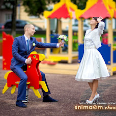 Wedding photographer Feliks Kudashev (snimaem). Photo of 05.05.2013