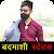 Badamashi Status file APK Free for PC, smart TV Download