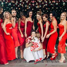 Wedding photographer Anna Khudokormova (AnnaXD). Photo of 31.07.2018