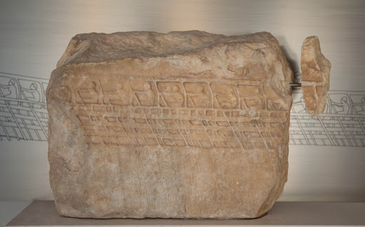 "Dedication-stone-fragment.jpg - A relief titled, ""Dedication with a representation of a trireme,"" seen at the Acropolis Museum."