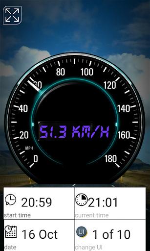 Speedometer screenshot 1