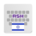 Hebrew for AnySoftKeyboard download