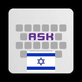 Hebrew for AnySoftKeyboard