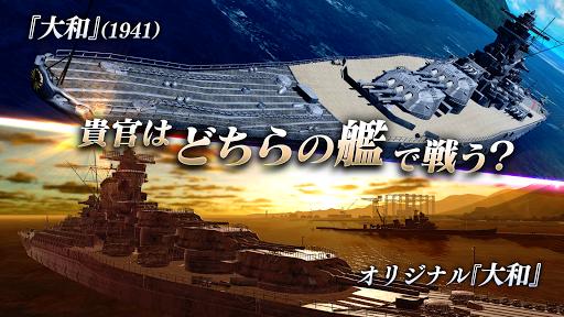 u8266u3064u304f - Warship Craft - 2.5.2 screenshots 3