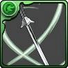 大陸製日本刀・倭刀