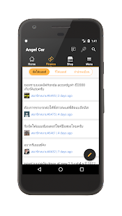 AngelCar- screenshot thumbnail