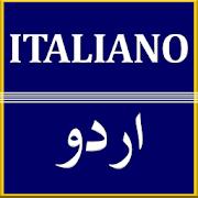 Urdu to Italian Translation