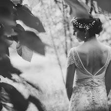 Fotógrafo de bodas Elena Alonso (ElenaAlonso). Foto del 08.10.2016