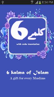 Six Kalma's of Islam - náhled