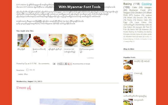 Myanmar Font Tools