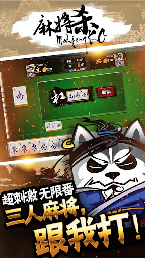 mahjong ko