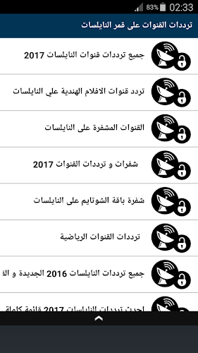 Download Open Encrypted Channels On Nilesat 2017 Apk Latest