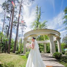 Wedding photographer Ekaterina Dyachenko (dyachenkokatya). Photo of 01.05.2018