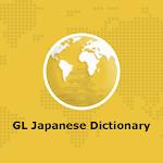 Gujarati Japanese Dictionary Icon