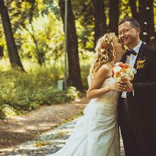 Wedding photographer Aleksandra Epifanova (SallyPhoto). Photo of 26.07.2017