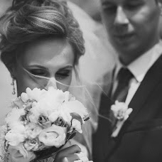 Wedding photographer Tatyana Volkova (Zayats). Photo of 27.06.2016