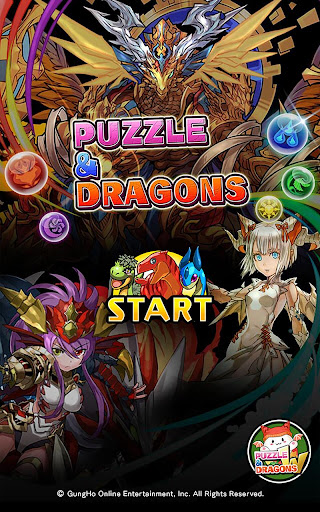 u30d1u30bau30ebuff06u30c9u30e9u30b4u30f3u30ba(Puzzle & Dragons) 14.0.0 screenshots 1