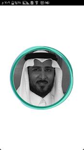 خالد القحطاني قرآن كامل - náhled