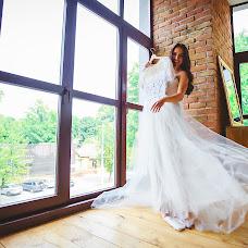 Wedding photographer Danila Pasyuta (PasyutaFOTO). Photo of 02.07.2018