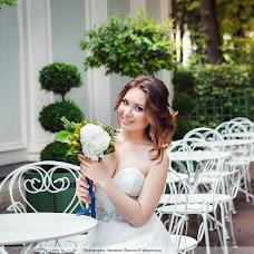 Wedding photographer Anastasiya Plakseeva (radyjka). Photo of 17.08.2015