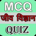 Biology MCQ icon