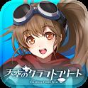 [艦隊バトル]天空のクラフトフリート icon