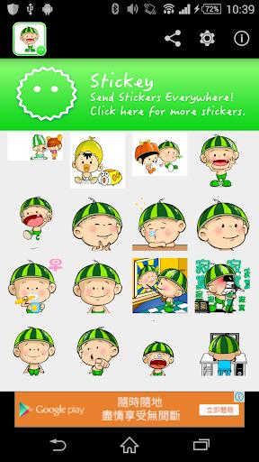 Stickey Watermelon Baby