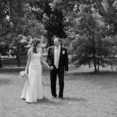 Wedding photographer Tatyana Katkova (TanushaKatkova). Photo of 20.06.2015